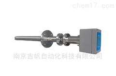 GFZrO2-YT/L防腐一體化氧量分析儀