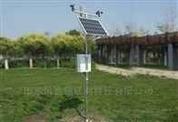 FT-QZ05气象五参数监测仪