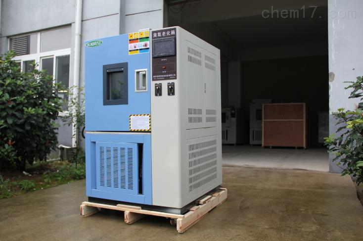 南京臭氧老化箱