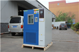HS系列产品调温调湿箱