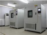 YHS系列产品药品稳定性试验箱