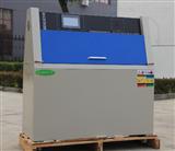 ZP-1紫外灯耐气候试验箱