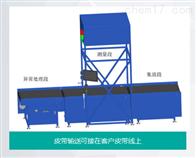 動態體積測量設備—AC6