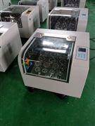 甘肃恒温摇床NS-100D恒温培养振荡器