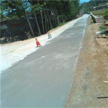 北京道路修补砂浆厂家 水泥混凝土地面修补