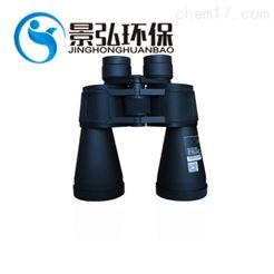 JH8030型林格曼黑度图法测定烟气黑度烟气检测
