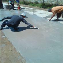 山西道路修补砂浆厂家 柏油路沥青冷补材料