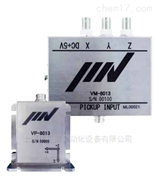 日本直销IMV地震計检查装置