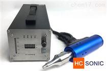 HC-WW2807GL塑料点焊超声波