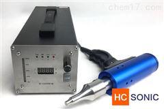 HC-WW2807GL超声波点焊机