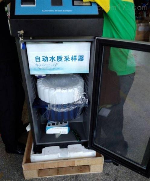 水质无间断监测混合AB桶在线水质采样器