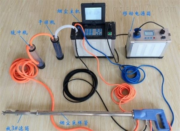 烟气动静压快速检测就用70C烟尘烟气检测仪
