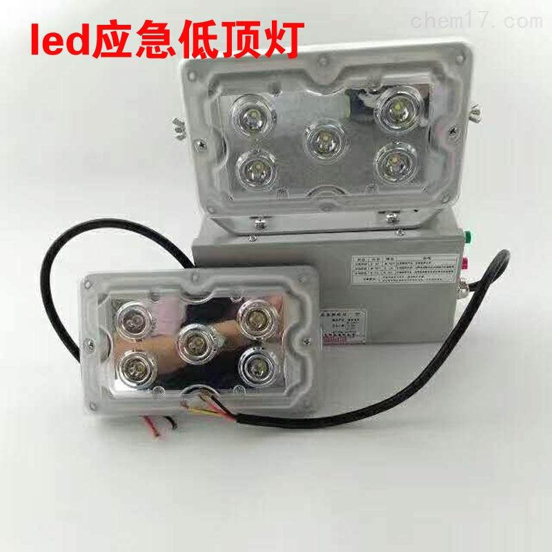NFC9178变电站LED低顶应急灯IP65