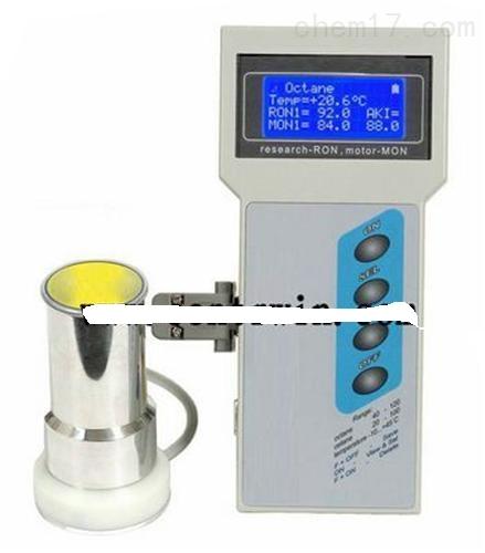 ZH7151油品分析仪