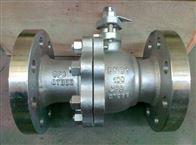 PQ41F型排汙球閥