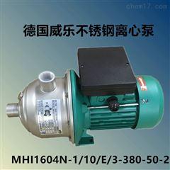 現貨wiloMHI402威樂高揚程水泵