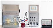 全自動三維細胞及組織培養系統Zellwerk