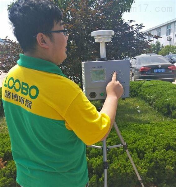 环境监测部门用综合大气颗粒物采样器