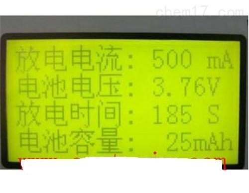 DGCT-2电池容量测试仪