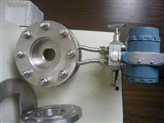 DN1400孔板流量計