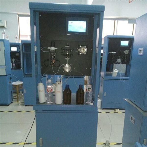 李工推荐污水中氨氮在线自动监测仪LB-8040