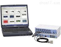 Wave Stocker (VM-0330 /16官网IMV数据收录分析系统伊里德代理