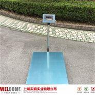 模拟量信号输出控制300公斤电子台秤