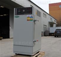 ZHT-100蒸汽恒温凝固器