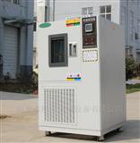 GDW-100GDW-100 高低温箱价格