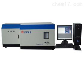 TYWKL-3微库仑硫分析仪