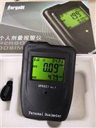 DP802i 个人剂量报警仪 RJ31-1155