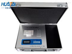 HTY-1A土壤养分速测仪/土壤养分检测仪