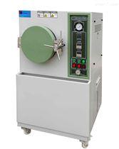 PCT高壓老化試驗機