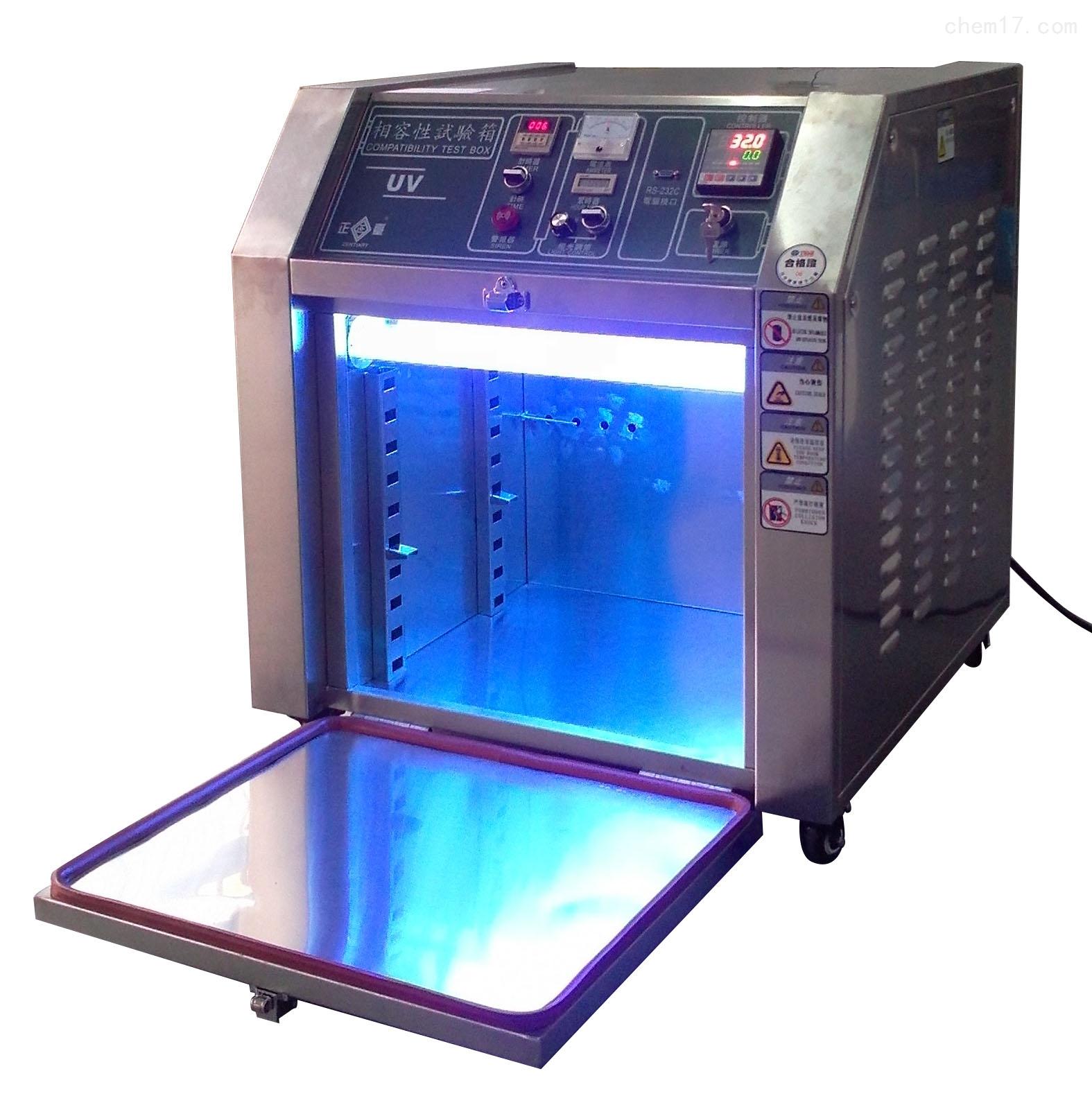 化工UV紫外线老化箱