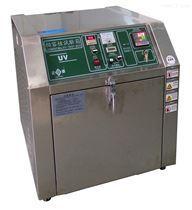 ZT-UV-50A密封膠相容性試驗儀