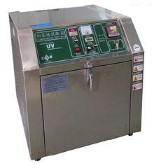 ZT-UV-50A密封胶相容性试验仪