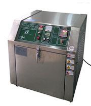 ZT-UV-50A矽酮膠相容性試驗機