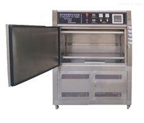 ZT-UV-50S紫外老化测试机,紫外线耐老化箱