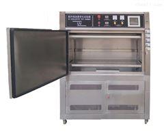 ZT-UV-50SUV抗紫外老化试验箱/耐黄变老化箱