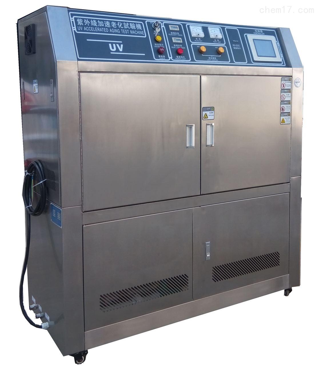 紫外耐候试验机