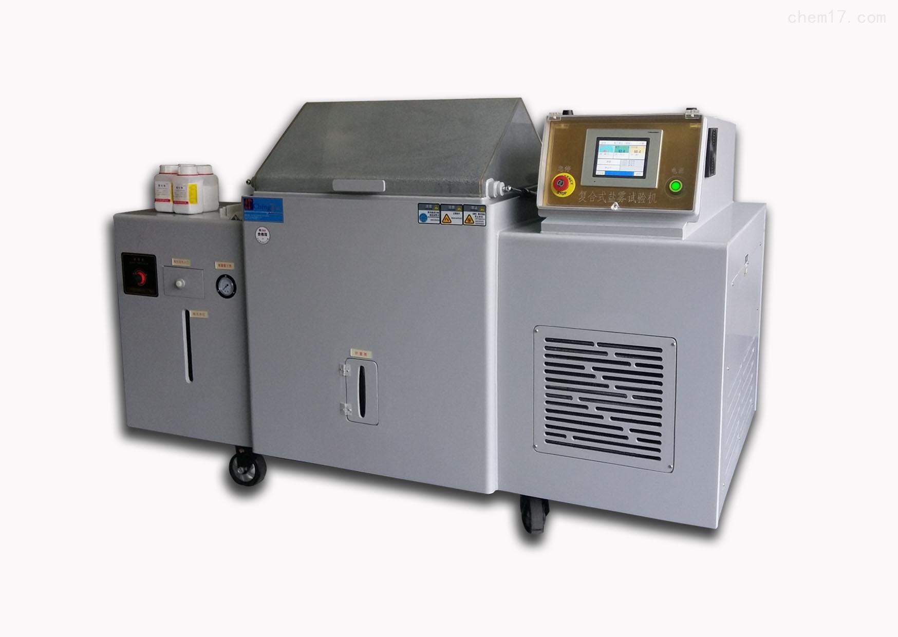 复合式腐蚀测试机