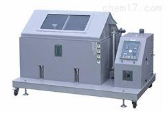 盐雾综合测试机,盐雾综合测试箱