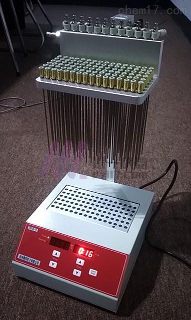 辽宁干式氮吹仪CYN100-2双模块浓缩仪12位