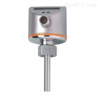 易福门流量传感器SI5004可用于严苛的环境