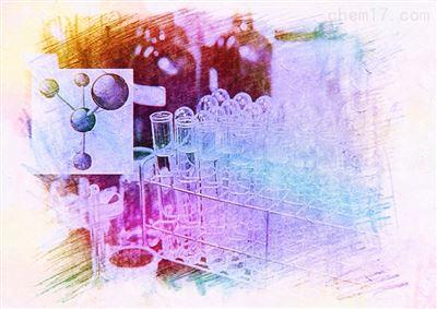 甘油乳酸浮载剂 提供优惠高品质试剂