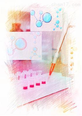 菠萝蛋白酶提取液 提供优惠高品质试剂