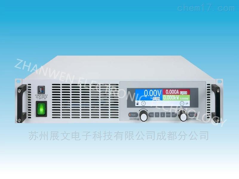 可编程实验室直流电源PS 9000 2U系列