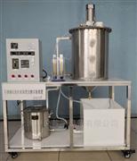 JY-L031不锈钢好氧堆肥发酵实验台