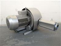 5.5KW抽真空高压风机