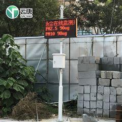 YT-YC03扬尘检测器价格